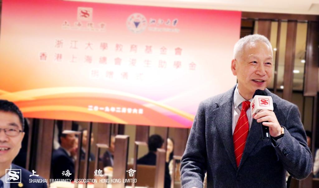 首先由上海總會李德麟理事長致歡迎辭。