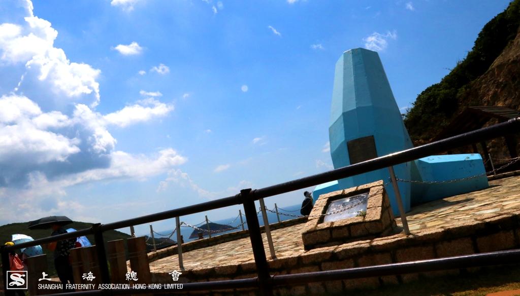 西貢地質公園遊