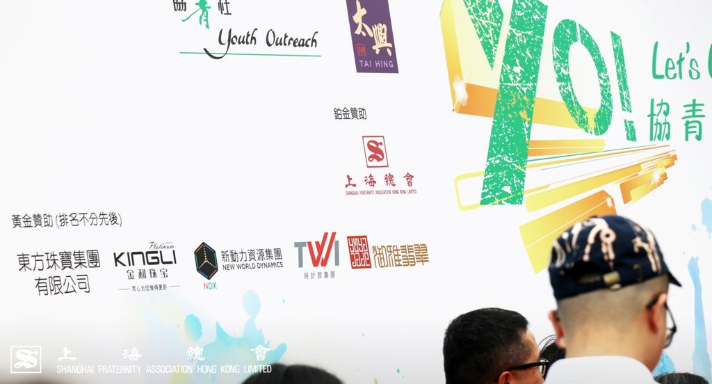 由步行路線至紀念品安排,協青社也準備周詳,所以一眾上海總會的參加者也樂在其中。