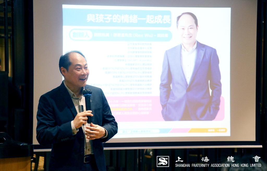 胡君孟院長隨即進入主題,並分享多年處理個案的經驗。