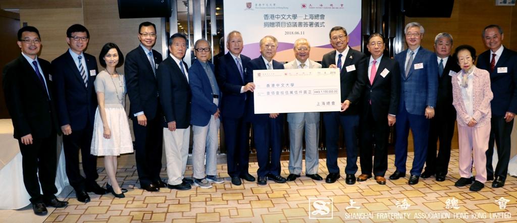 香港中文大學的嘉賓亦一同拍照留念