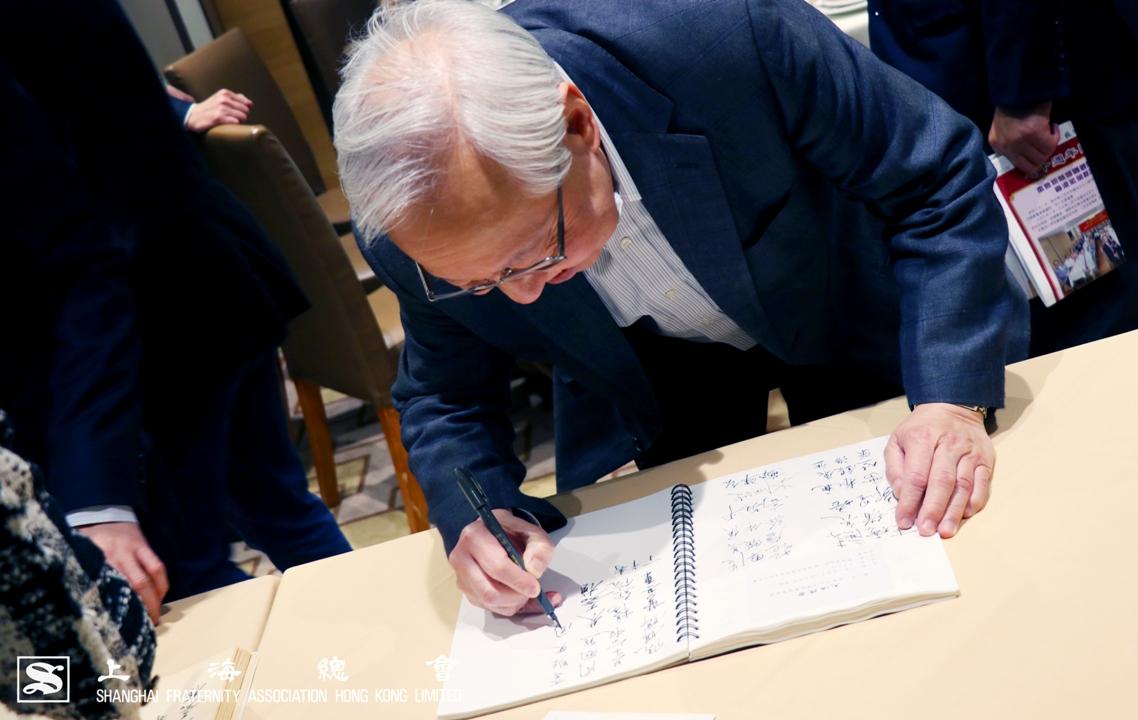 周偉偉副理事長於簽名冊上留名情況。
