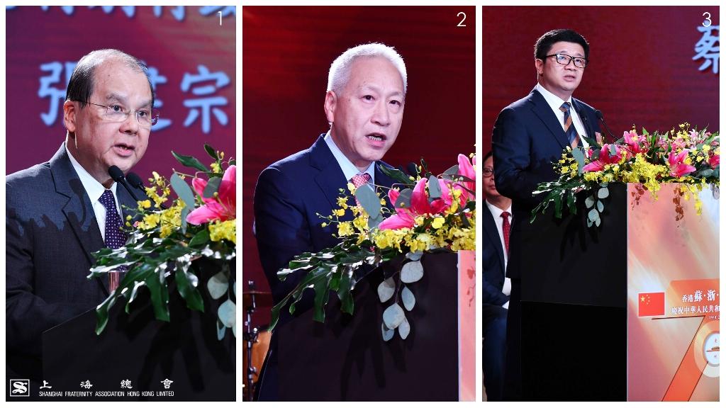 (1)香港特別行政區張建宗署理行政長官致詞。(2)晚會主席,上海總會李德麟理事長致歡迎詞。(3)上海海外聯誼會蔡忠副會長致詞。