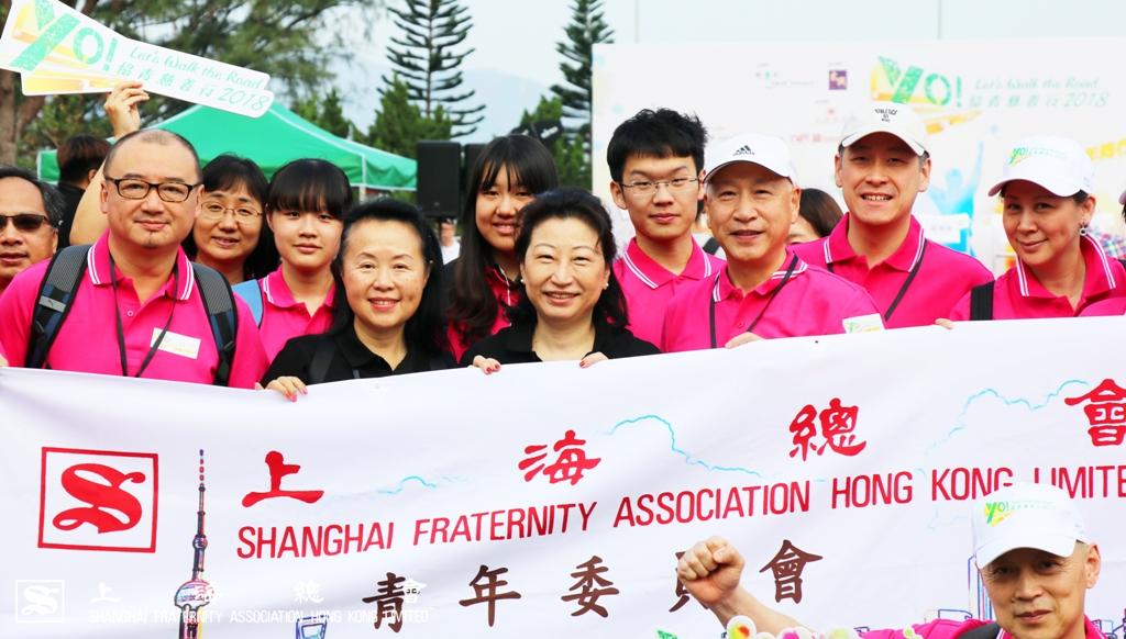 活動當日嘉賓濟濟一堂,包括有律政司司長鄭若驊女士、協青社社長區璟智女士及上海總會李德麟理事長。