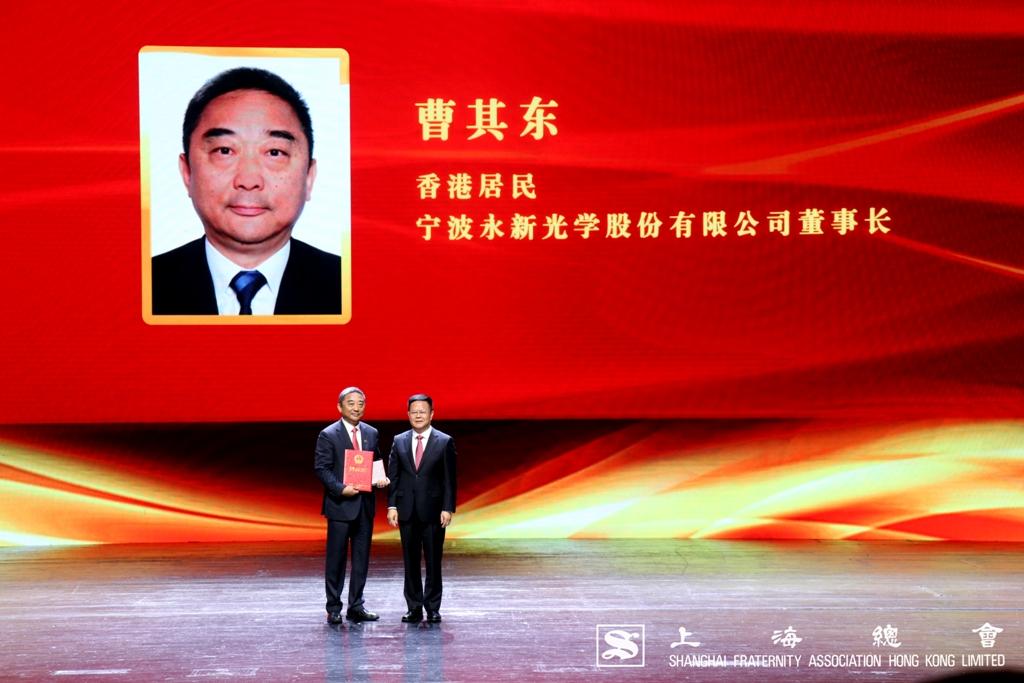 曹其東副理事長榮獲「寧波市榮譽市民」資格。