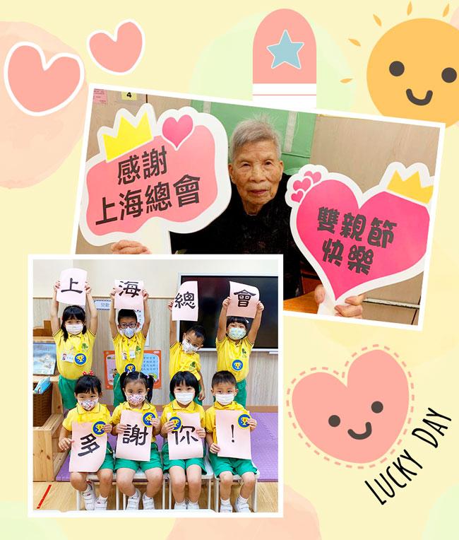 活動參加者感謝上海總會。