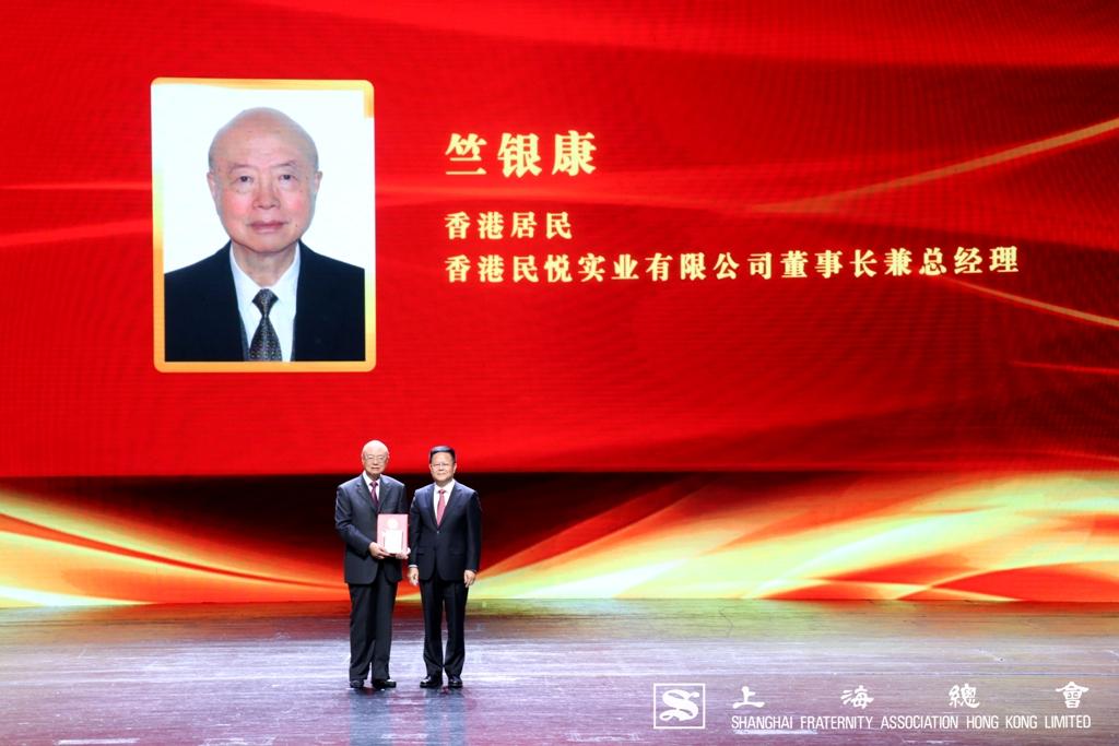 竺銀康副理事長榮獲「寧波市榮譽市民」資格。