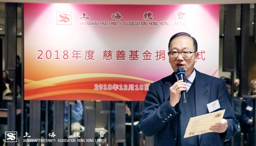 王監事長代表致歡迎辭。