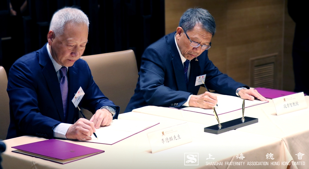 嘉賓簽署一式兩份的捐贈合同