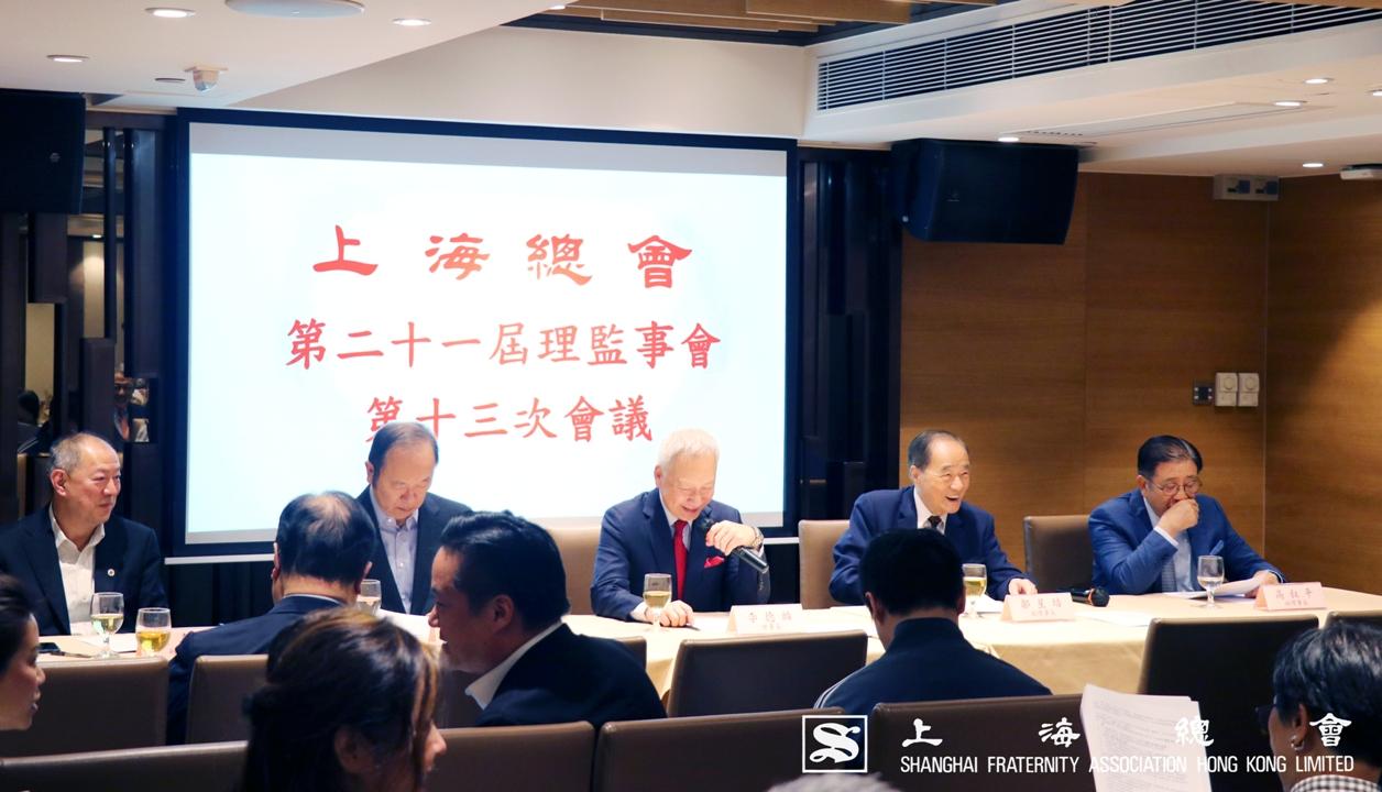 於同日舉行第二十一屆理監事會第十三次會議。(左起)朱嘉楨副理事長、王緒亮監事長、李德麟理事長、鄒星培副理事長及高叔平副理事長。