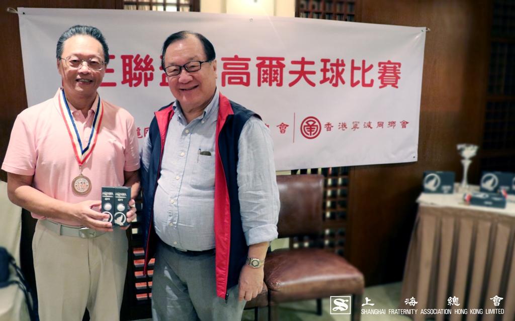 獎項由蘇浙會張浩然先生頒發。