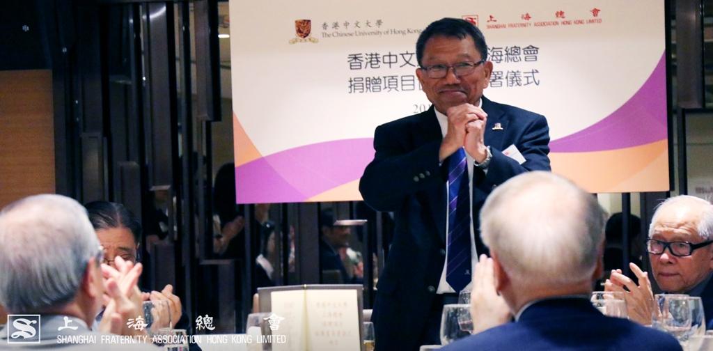 香港中文大學段崇智校長亦感謝上海總會的支持