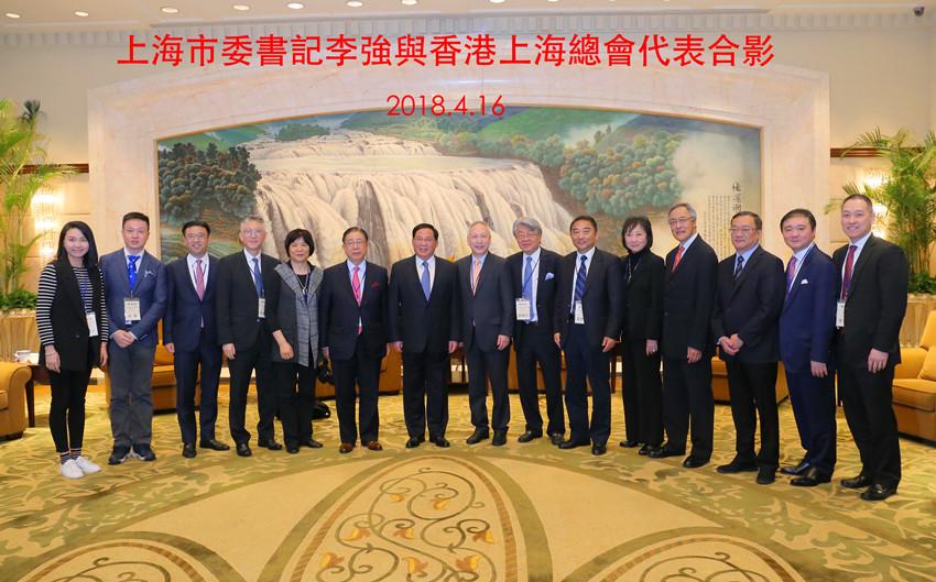 上海市委書記李強與香港上海總會代表合影
