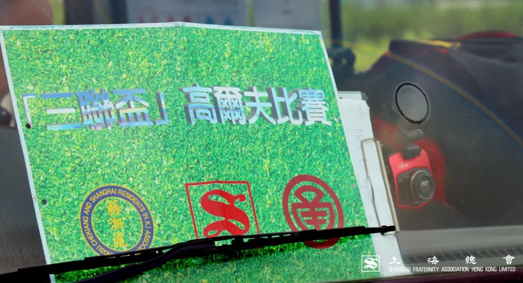 主辦單位特意安排直通巴士,方便參賽者直達高爾夫球場。
