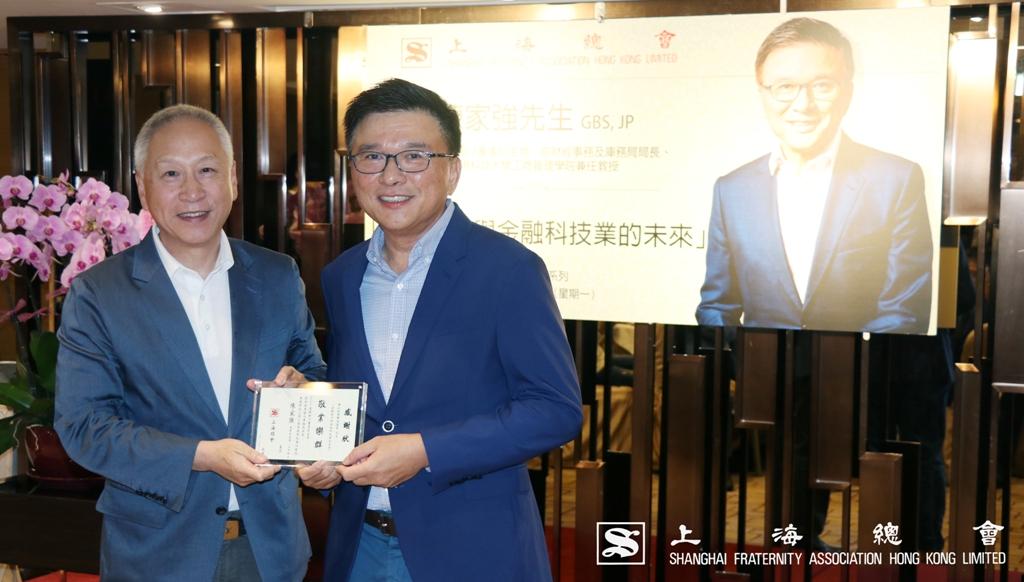 李德麟理事長(左一)致送感謝狀予陳家強教授。