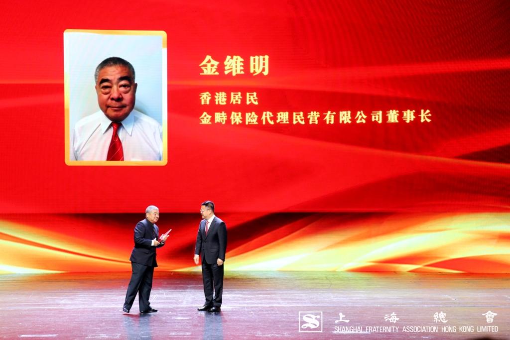 金維明常務理事榮獲「寧波市榮譽市民」資格。