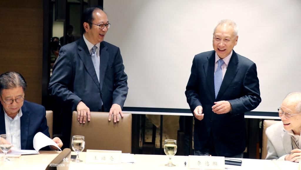 第一次會議由李德麟理事長及王緒亮監事長主持。