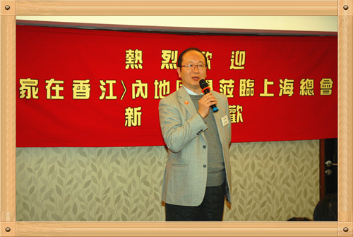 2014 甲午年 『家在香江』中大內地本科生聯歡