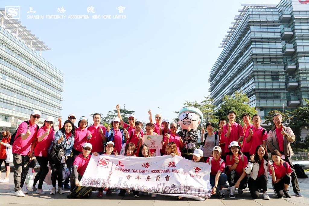 上海總會協青慈善行 2019 全體合照。
