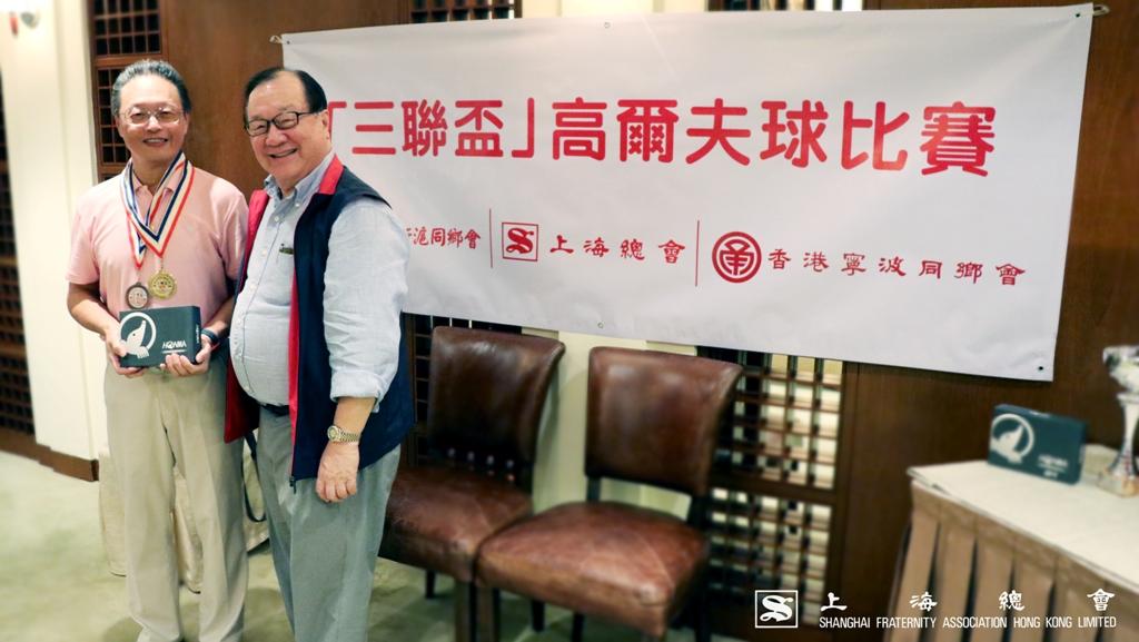 冠軍由上海會陶介德先生奪得。