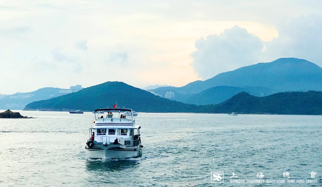 上海總會為會員舉辦親子活動,西貢垂釣墨魚之旅