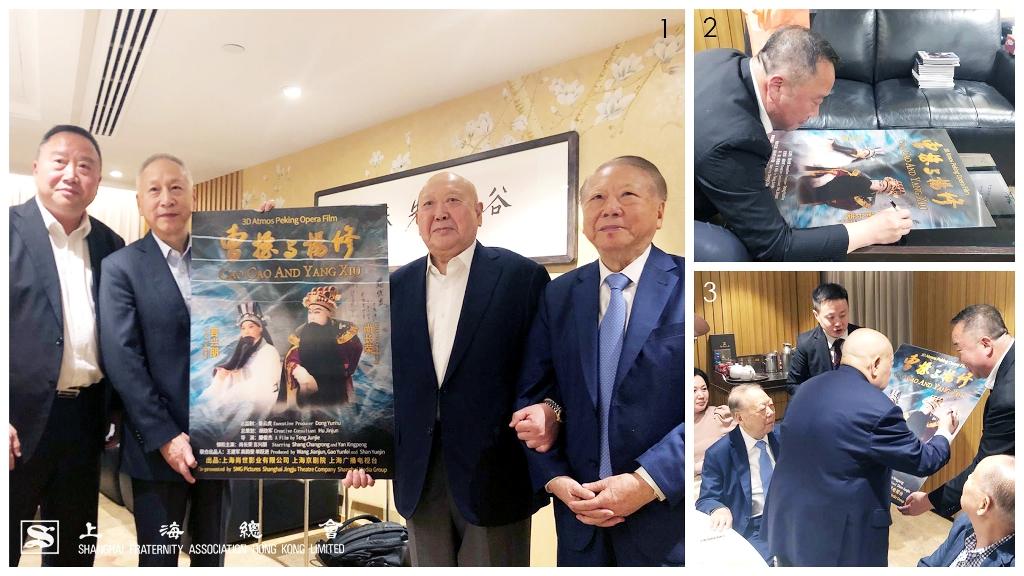 1)簽名海報紀念情況。(左起)滕俊傑先生、李德麟理事長、尚長榮先生及李和聲永遠名譽會長。2)滕俊傑先生於電影海報上簽名留念。3)尚長榮先生於海報上題字留念。