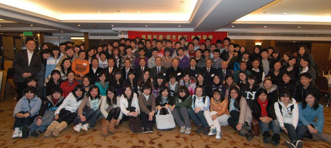2011 庚寅年 『家在香江』中大內地學生家在香江春茗
