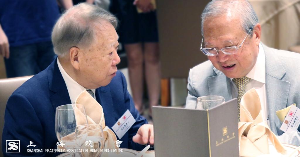 李和聲永遠名譽會長與香港中文大學校董會主席粱乃鵬博士故友重聚