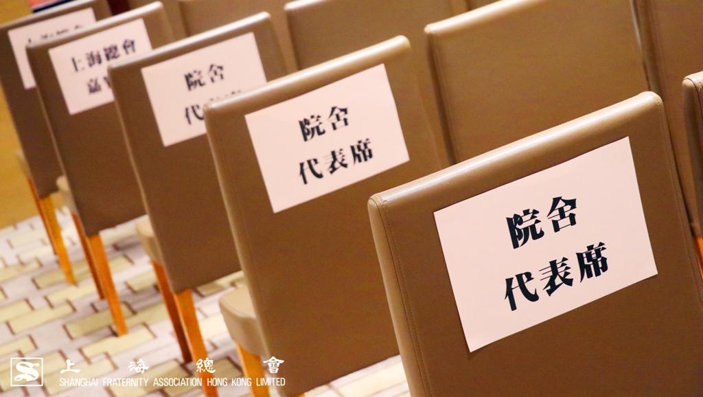 上海總會慈善基金捐款儀式邀請各個院舍出席分享,並籍此互相了解。