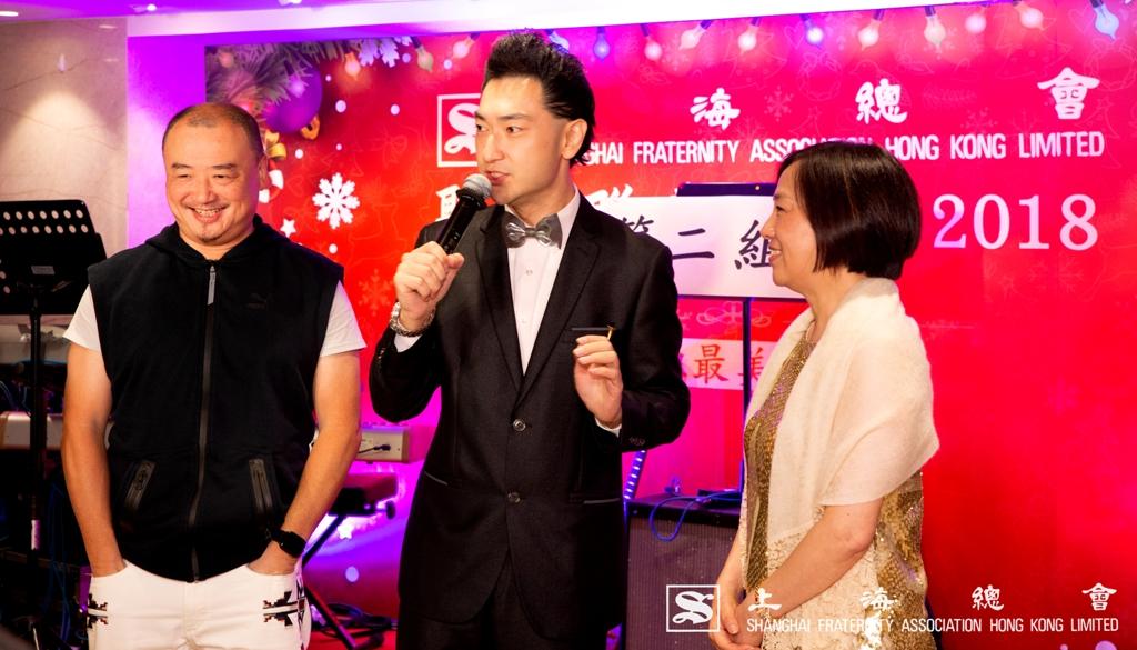上海總會幹事 MARK Lam 主持遊戲環節,雷秉堅常務理事塔配現場觀眾參賽。