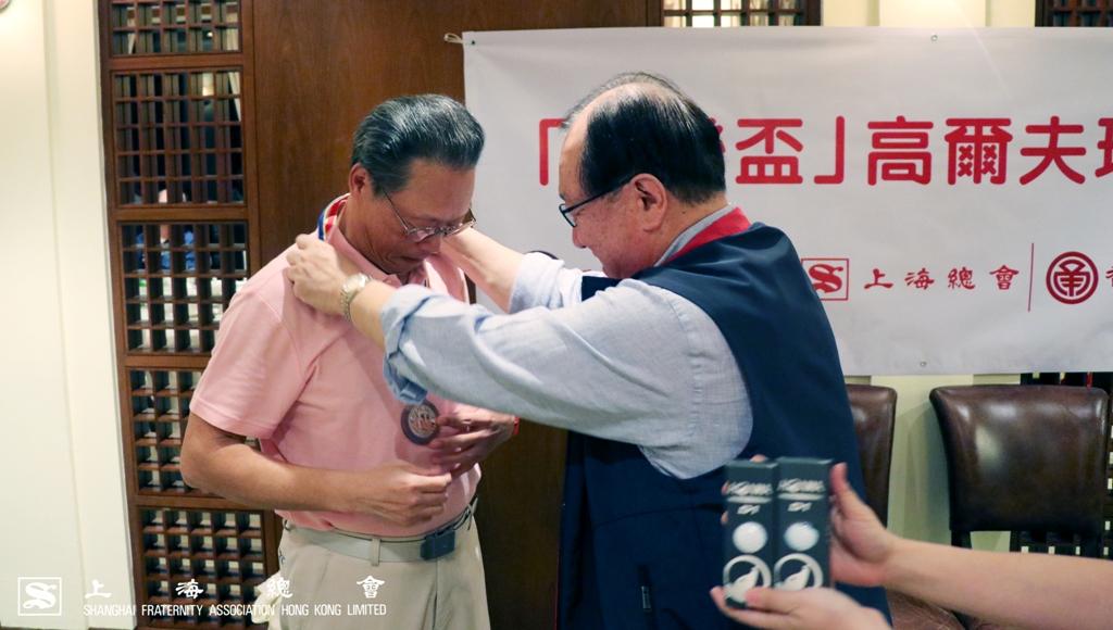 最遠程 Diamond 第六洞獎,由上海會陶介德先生奪得。