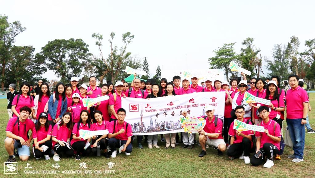 上海總會 - 協青慈善行 2018 活動當日,上海總會號召會員、同事鼎力參與。