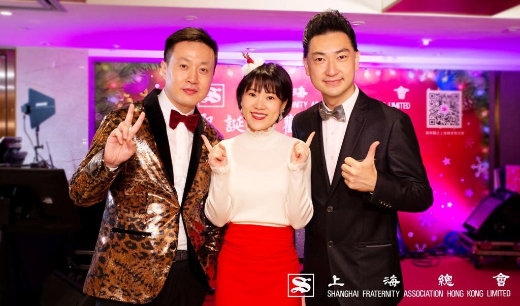 當晚活動由上海總會理事俞驊先生,嘉賓葉可寧小姐及幹事 MARK Lam 聯合主持。