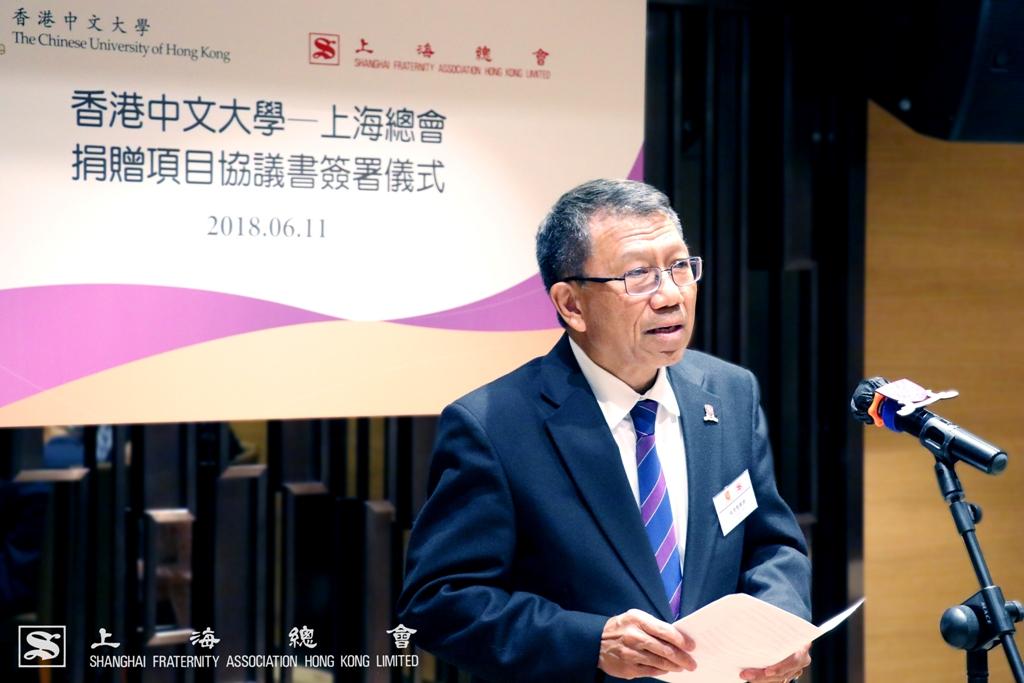 香港中文大學段崇智校長代表致謝