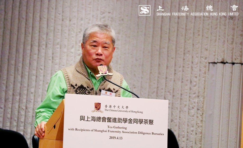 詹傑美副理事長於「上海總會奮進助學金同學茶聚」代表致辭。