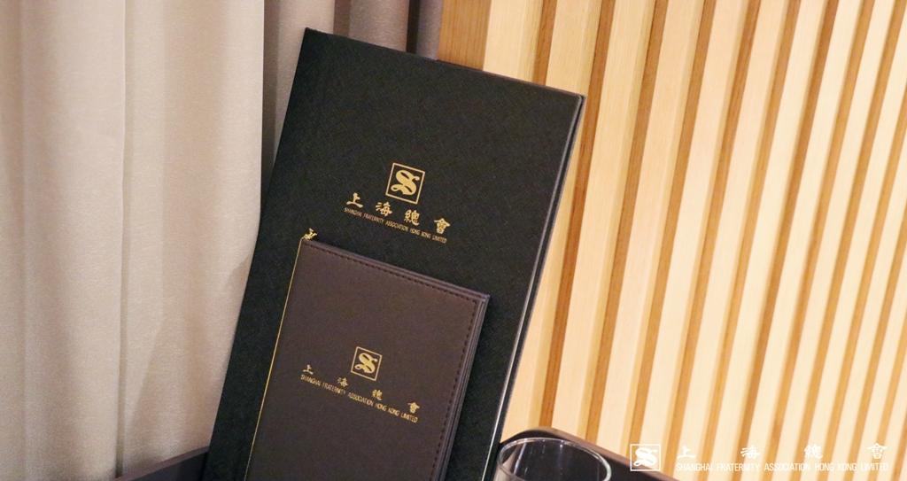 不斷追求突破,喚然一新的上海總會,由新餐牌中體現。