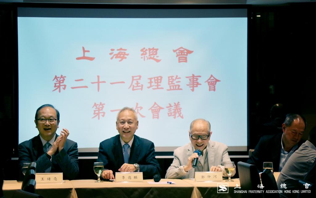 李德麟理事長、王緒亮監事長及鄭仲河副理事長對下一屆理監事會感到十分有信心。