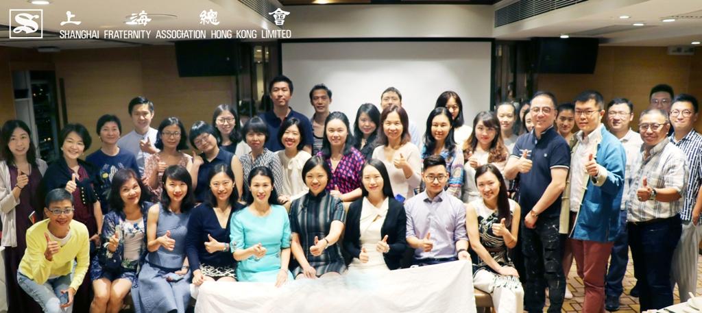 上海總會、復旦大學經濟學院香港校友會全體與來賓大合照。