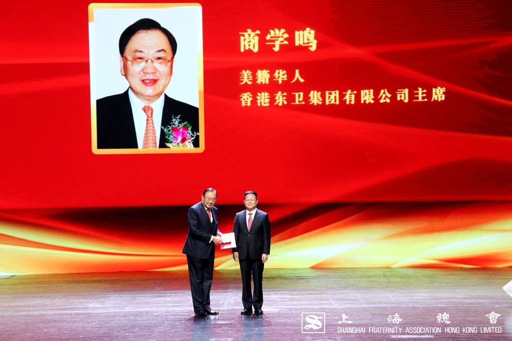商學鳴會員榮獲「寧波市榮譽市民」資格。