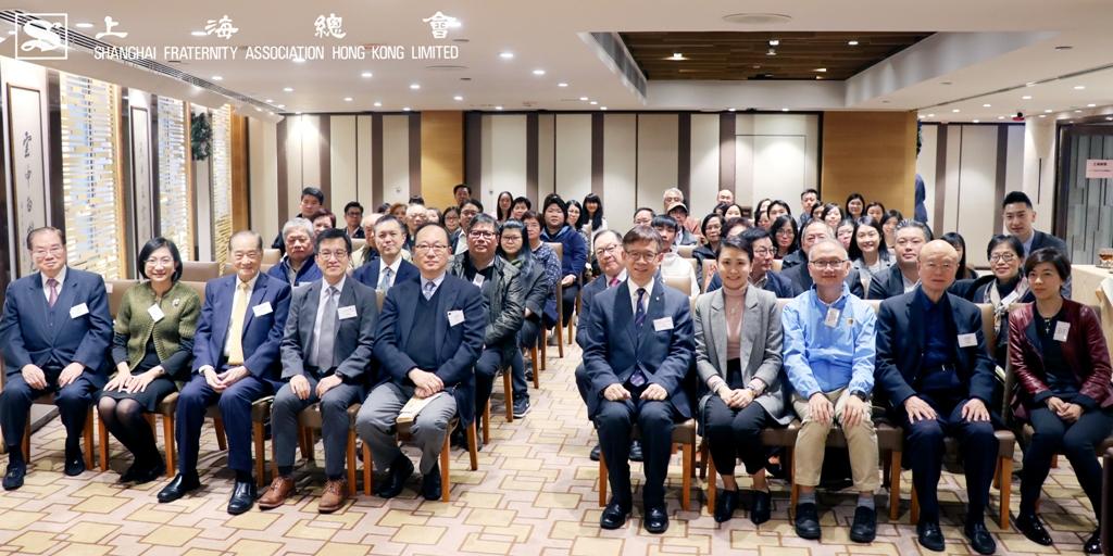 上海總會一眾理監事、嘉賓及受惠機構一同出席儀式。