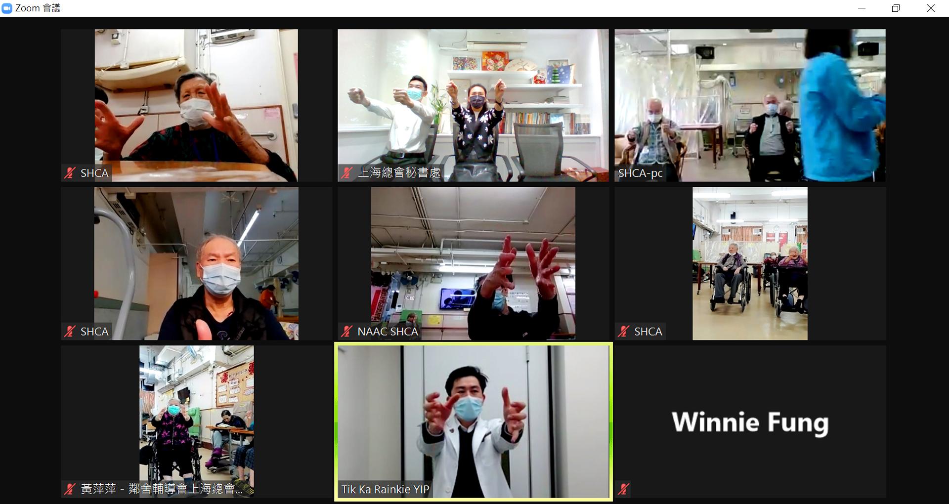 上海總會網上「齊齊做春季健身運動」講座