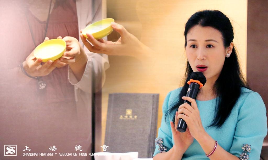 馮瑋瑜小姐分享會