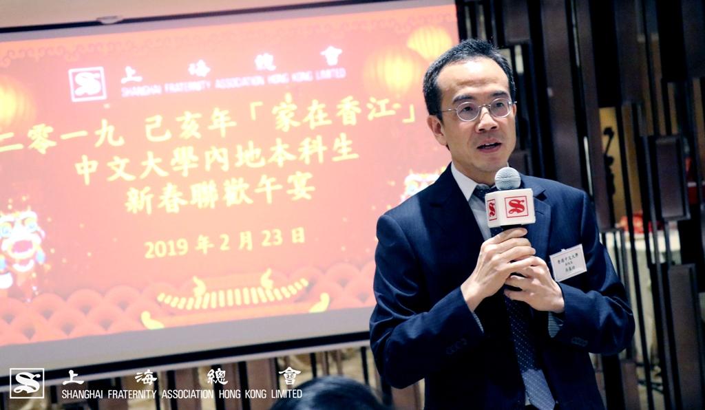 中文大學副校長吳基培教授也籍此機會向學生們勉勵一番。