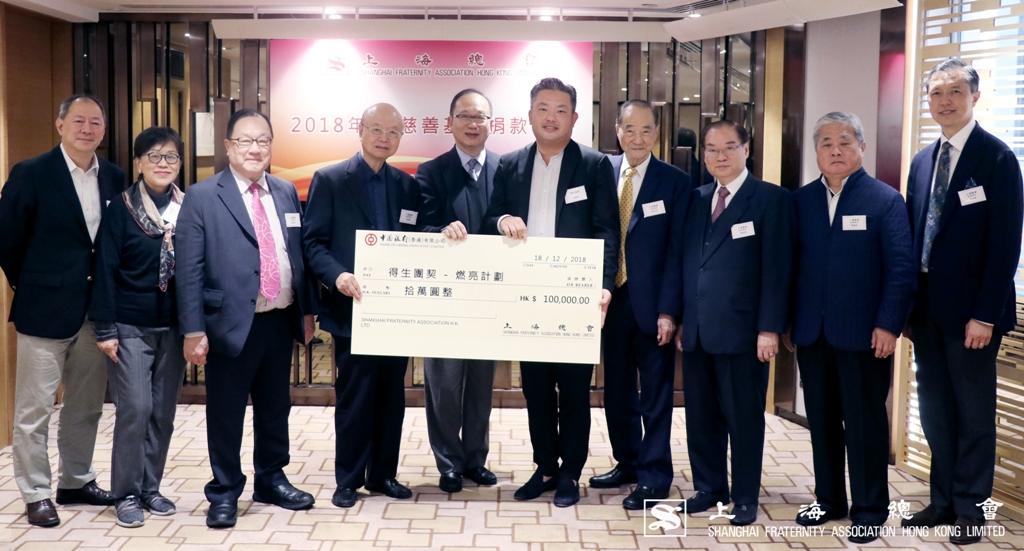 捐贈支票拾萬圓予得生團契  燃亮計劃。