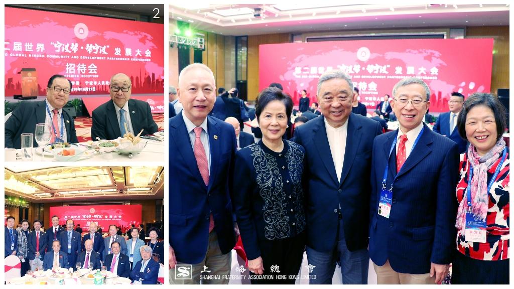 參與寧波市委統戰部晚宴。 (1)李德麟理事長(左一)及曹其鏞名譽會長(左三)及一眾來賓合照。 (2)張浩然副理事長(左一)及孫啟烈先生於主家席上合照。 (3)上海總會寧波拜訪團合照。