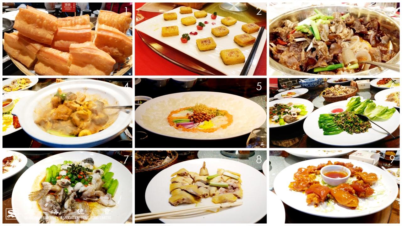 順德美食之旅,道道名菜,五味俱全,十里香飘。 (5)順德名菜「鯇魚.生魚片撈起」