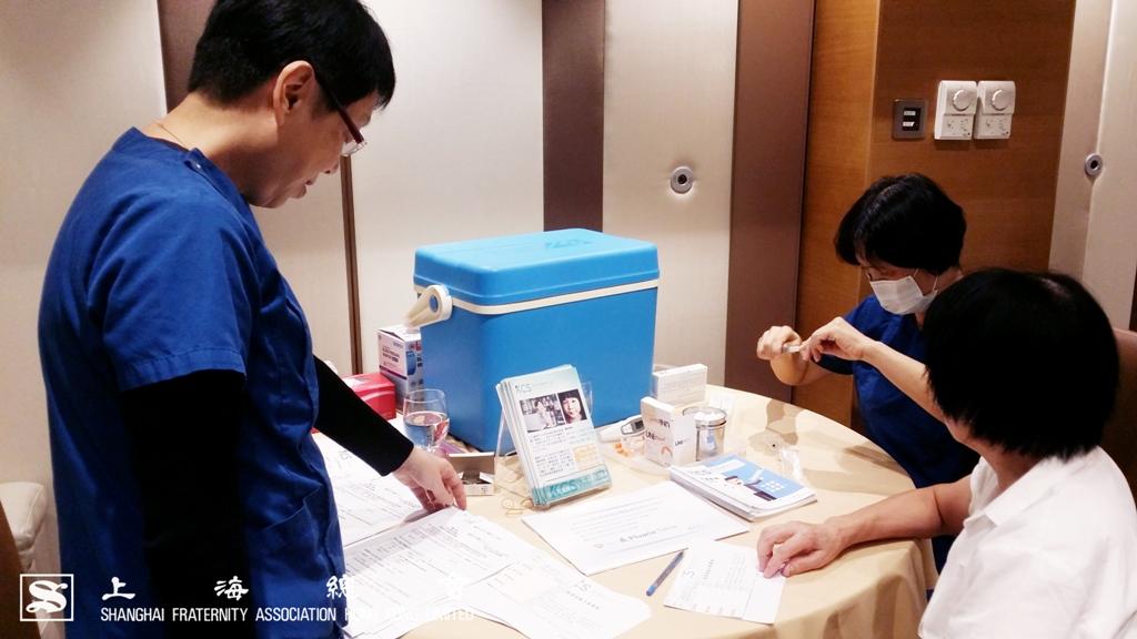 蘇浙滬醫療中心醫療隊到達上海總會進行「流感疫苗接種」。