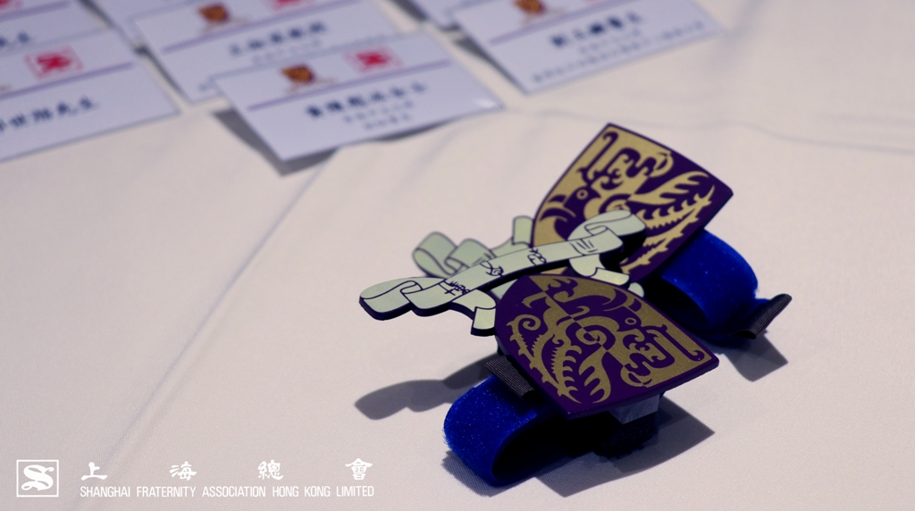 上海總會、中文大學,永遠的伙伴