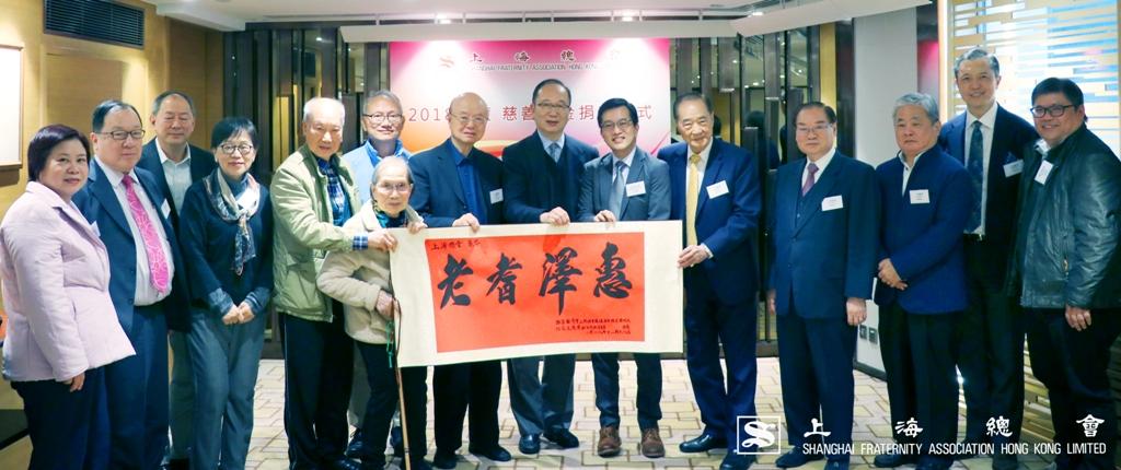 鄰舍輔導會上海總會護理安老院向上海總會致送親手製作的紀念品。