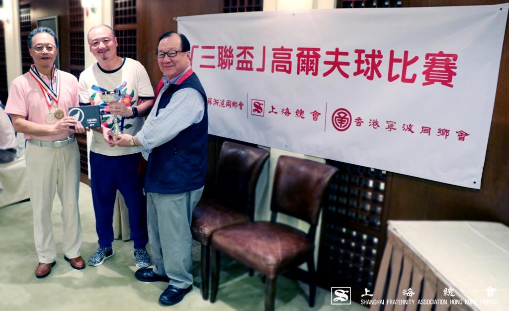 最低總桿數獎,由上海會雷秉堅先生奪得。